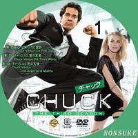 CHUCK_S3_Disc.jpg