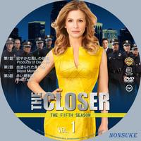 CLOSER_S5_Disc.jpg