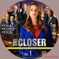 CLOSER_S6_Disc.jpg