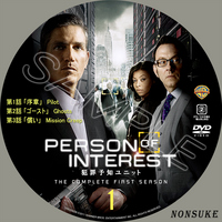 Person_of_Interest_S1_Label_Disc.jpg