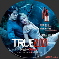 TRUE_BLOOD_S3_Label_Disc.jpg