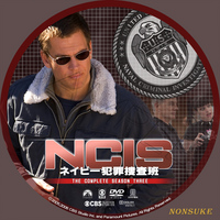 NCIS_S3_HDisc.jpg